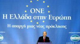 Τα σημαντικότερα γεγονότα της 19ης Ιουνίου στο RealOraiokastro.gr
