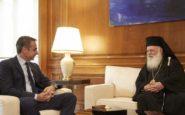 Ακυρώνει τη συμφωνία Τσίπρα – Εκκλησίας ο Μητσοτάκης