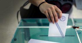 Τα αποτελέσματα στην Δημοτική ΕνότηταΜυγδονίας