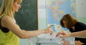 Τα αποτελέσματα στην Εκλ. ΠεριφέρειαΑ' Θεσσαλονίκης