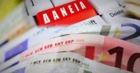 Αυτά είναι τα μέτρα επιβράβευσης των συνεπών δανειοληπτών