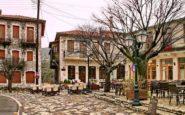 Αυτά είναι τα ομορφότερα ελληνικά χωριά σύμφωνα με το CNN