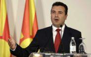 Πρόωρες εκλογές ανακοίνωσε ο Ζόραν Ζάεφ