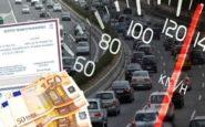 Πότε θα αναρτηθούν στο Taxisnet τα τέλη κυκλοφορίας – Όλες οι λεπτομέρειες για την πληρωμή τους