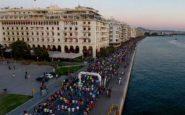 Ανθρώπινο ποτάμι 20.000 δρομέων στον 8ο Διεθνή Νυχτερινό Ημιμαραθώνιο Θεσσαλονίκης