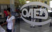ΟΑΕΔ: Πρόγραμμα για 5.000 ανέργους με χρηματική επιδότηση