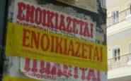 Πού κυμαίνονται οι τιμές των ενοικίων στις μεγάλες εμπορικές πιάτσες της Αθήνας