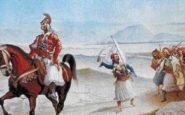 Οι Εμφύλιες Διαμάχες της Ελληνικής Επανάστασης