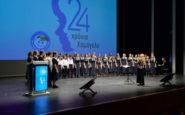 «Το Χαμόγελο του Παιδιού» γιόρτασε τα 24 χρόνια δράσης του στο Μέγαρο Μουσικής Θεσσαλονίκης
