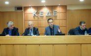 ΚΕΔΕ: Όσα συζητήθηκαν για «Φιλόδημο» και ταμειακά διαθέσιμα Δήμων