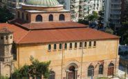 Η σπάνια φωτογραφία της Αγίας Σοφίας στη Θεσσαλονίκη πριν την καταστροφή