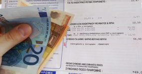 Δημοτικά Τέλη: Το Ν/Σ φέρνει απαλλαγές από πρόστιμα και προσαυξήσεις