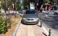 Ασύδοτοι οι Έλληνες οδηγοί: 48.500 κλήσεις για παρκάρισμα σε πεζόδρομους, πλατείες και ράμπες ΑΜΕΑ