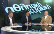 Αθλητική Κυριακή. Η χαμένη τιμή της δημοσιογραφίας. Η ξεφτίλα και ο Αναστόπουλος