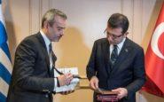 Σε πολύ καλό κλίμα πραγματοποιήθηκε στην Κωνσταντινούπολη η συνάντηση τουΚ. Ζέρβα με τον ομόλογό τουΕκρέμ Ιμάμογλου