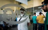 ΟΑΕΔ: Ενεργοποιείται τη Δευτέρα νέο πρόγραμμα για ανέργους 18-29 ετών – Όλες οι λεπτομέρειες