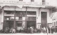 Το ιστορικό καφενείο της Αθήνας, «Νέον»