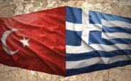 Στα «όπλα» Έλληνες και Τούρκοι χάκερ