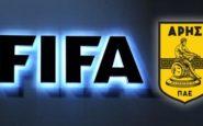 Απόφαση βόμβα της FIFA: Οριστική απαγόρευση μεταγραφών στον Άρη, πληρώνει πάνω από 1 εκατ. ευρώ!
