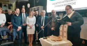 Ο Παντελής Σκαρλάτος δηλώνει παρόν, με την εκδήλωση για την κοπή της Πρωτοχροωιάτικης πίτας της «αν.α.σ.α»