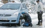 Αλλαγές στον ΚΟΚ: Νέο αυστηρότερο πλαίσιο -Υποχρεωτική η χρήση χιονολάστιχων