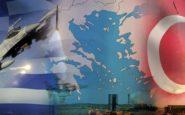Οι επιλογές της Ελλάδας αν χτυπήσει η Τουρκία-Του Μιχάλη Ιγνατίου