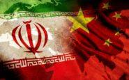 Στην αγκαλιά της Κίνας εξωθείται το Ιράν