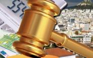Κόκκινα δάνεια: Ποιοι κινδυνεύουν με πλειστηριασμό μετά τις 30 Απριλίου