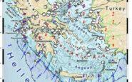 Η Ελλάδα αποκτά Σεισμοτεκτονικό Άτλαντα για 1η φορά