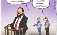 Κατέρρευσε η «ερυθρόλευκη» προπαγάνδα για εμπλοκή ΠΑΟΚ στην Ξάνθη!