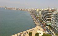 Η Θεσσαλονίκη έχει χειρότερη ποιότητα αέρα και από την Αθήνα!