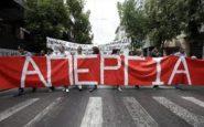 Οι απεργιακές κινητοποιήσεις σε όλη την Ελλάδα -Τα σημεία συγκεντρώσεων (λίστα)
