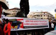Στον δρόμο η Θεσσαλονίκη για τον ΟΑΣΘ ― Νέο μαζικό κάλεσμα