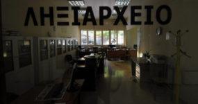 Συγχωνεύονται τα Ληξιαρχεία σε έξι δήμους με απόφαση ΥΠΕΣ-Αφορά και τον δήμο Ωραιοκάστρου