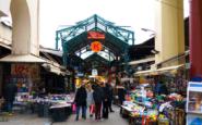 Θεσσαλονίκη: «Πέφτουν» 2 εκατ. ευρώ και αλλάζει όψη το Καπάνι