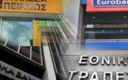 Κτηματομεσίτες οι τράπεζες: Ενοικιαστήριο σε χιλιάδες κατοικίες και ιστορικά κτίρια