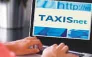 Στο Taxisnet η δήλωση IBAN για τις επιστροφές φόρου