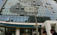 Απόφαση σταθμός: Ανοίγει ο δρόμος για να αποζημιωθούν Ελληνες από τις κυπριακές τράπεζες