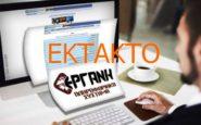 Κορονοϊός: Έως 10 Απριλίου η υποβολή αιτήσεων από επιχειρήσεις που έκλεισαν