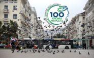 Θεσσαλονίκη: Μέτρα στήριξης και για άλλες επιχειρήσεις ζητά ο ΕΣΘ