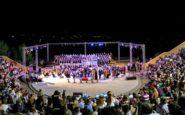 Προβολή συναυλίας Συμφωνικής Ορχήστρας Νέων Ελλάδος