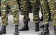 Αναβάλλεται για τον Ιούνιο η κατάταξη των νέων στρατευσίμων