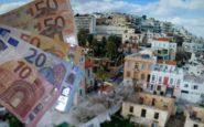 Έκπτωση ενοικίου 40%: Οι δύο ελαφρύνσεις για τους ιδιοκτήτες ακινήτων