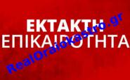 Ραγδαία εξέλιξη: Και τρίτος θάνατος στην Ελλάδα τις τελευταίες ώρες