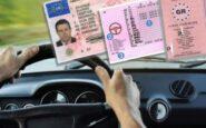 Ερχονται ψηφιακά ραντεβού στα ΚΕΠ και εξπρές ανανεώσεις διπλωμάτων οδήγησης