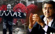 Το χρονικό της δολοφονίας Λαμπράκη: Κοινή πρόταση στην βουλή του γιου του με τον Κ.Μπακογιάννη