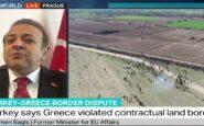 «Η Ελλάδα είναι ελεύθερη να χτίσει φράχτη όπου επιθυμεί, εκτός από τα σύνορα με την Τουρκία»!