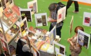 Θεσσαλονίκη: Έρχεται το 39ο Φεστιβάλ Βιβλίου στην Παραλία!