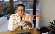 ΞΥΠΝΗΣΤΕ-Η αγορά του Ωραιοκάστρου χαροπαλεύει και εσείς μιλάτε για διαφημίσεις