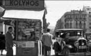 Ελληνική δημοσιογραφία: Το «πεθαμένο λικέρ» – Μια υπόθεση που δεν αξίζει τον κόπο